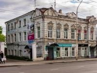 Кострома, улица Советская, дом 20. многоквартирный дом
