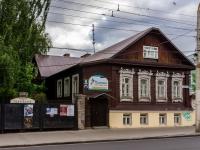 Кострома, улица Советская, дом 30Б. многофункциональное здание