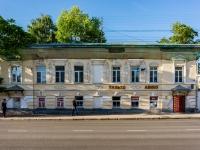 Кострома, улица Советская, дом 33. многоквартирный дом