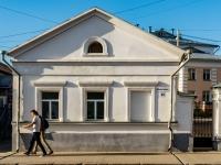 Кострома, улица Советская, дом 39Г. офисное здание