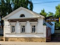 Кострома, улица Советская, дом 39В. офисное здание