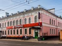 Кострома, улица Советская, дом 47. многофункциональное здание