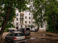Кострома, улица Советская, дом 56. многоквартирный дом