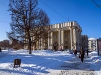 , 音乐馆 Государственная филармония Костромской области,  , 房屋 58