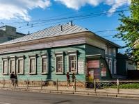 """Кострома, торговый центр """"Дом Корсаковых"""", улица Советская, дом 67"""
