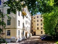 Кострома, улица Советская, дом 92. многоквартирный дом