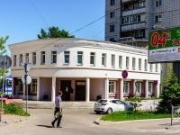 Кострома, улица Советская, дом 101. многоквартирный дом