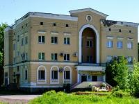 Кострома, улица Советская, дом 107А. органы управления