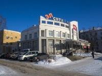 """Кострома, торговый центр """"Эл сити"""", улица Советская, дом 107Б"""