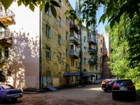 ,  , house 119. Apartment house