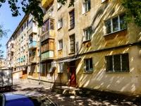 Кострома, улица Советская, дом 122. многоквартирный дом