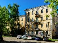 Кострома, улица Советская, дом 123. многоквартирный дом