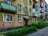 Кострома, улица Советская, дом 129. многоквартирный дом