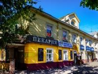 Кострома, улица Советская, дом 132. многофункциональное здание