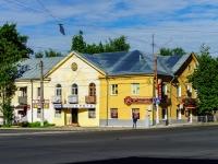 Кострома, Советская ул, дом 134