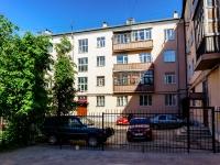 Кострома, улица Советская, дом 136. многоквартирный дом