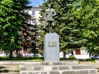 , 纪念碑 Я. М. Свердлову , 纪念碑 Я. М. Свердлову
