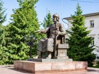 Кострома, улица Советская. памятник Ю. В. Долгорукому