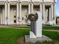 Кострома, улица Советская, скульптура
