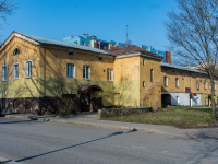 , blvd Kutuzov, house 8. office building