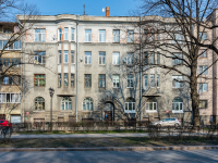 , Kutuzov blvd, house 10. Apartment house