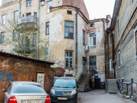 , Kutuzov blvd, house 41. Apartment house
