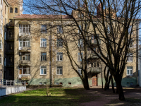 , Shkolny alley, house 3. Apartment house