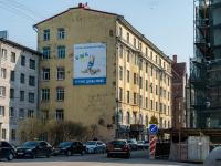 , Vokzalnaya st, house 9. Apartment house