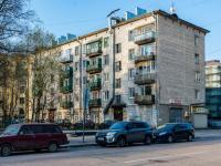 , Vokzalnaya st, house 11. Apartment house