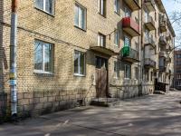 , Volodarsky st, 房屋 18. 公寓楼