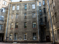, Leningradskiy avenue, house 9. Apartment house