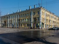 , Leningradskiy avenue, 房屋 13. 执法机关