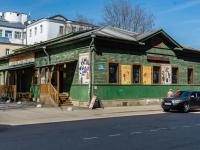 , Dimitrov st, house 4А. store