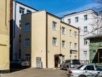 , st Dimitrov, house 4В. office building