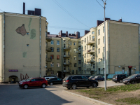, Dimitrov st, house 11. Apartment house