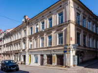 , Krepostnaya st, house 4. Apartment house