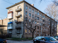 , Sovetskaya st, house 10. Apartment house