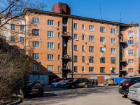 , Kuybyshev st, house 11. Apartment house