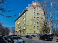 , Kuybyshev st, house 15. Apartment house