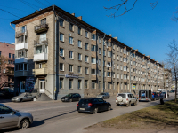 , st Kuybyshev, house 4. Apartment house