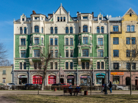 , avenue Lenin, house 6. Apartment house