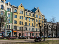 , avenue Lenin, house 8. Apartment house