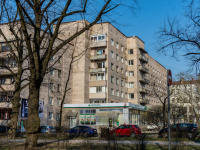 , avenue Lenin, house 9. Apartment house