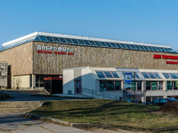 ", shopping center ""Дом торговли"", Lenin avenue, house 11"