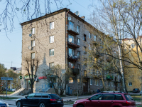 , Lenin avenue, house 30. Apartment house