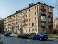 , Lenin avenue, 房屋 32. 公寓楼