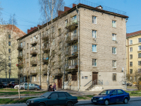 , Lenin avenue, house 34. Apartment house