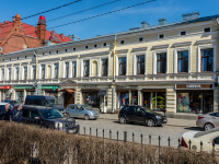 , avenue Lenin, house 2А. multi-purpose building