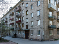 , Moskovsky avenue, house 13. Apartment house