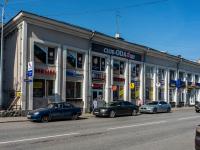 , Moskovsky avenue, 房屋 20. 商店